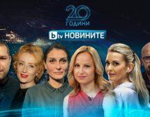 """20 години bTV Новините: Мария Цънцарова е """"Репортер на годината"""""""