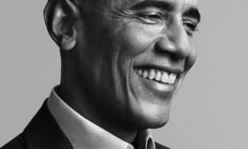 """Обетована земя""- първият том от мемоарите на Барак Обама вече и на български!"