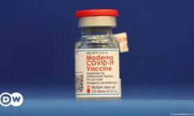 ЕС одобри ваксината Moderna