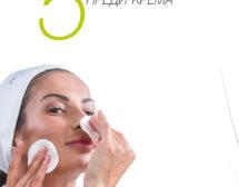 5 стъпки преди крема – съветите на Лина Маймарова