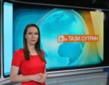 Най-важното за ваксините в нова поредица на Мария Ванкова по bTV