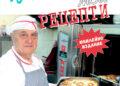 Рецептите на Бай Данчо, готвачът на Тодор Живков!