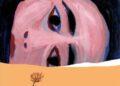 """""""Болка"""" от Цруя Шалев е книга-катарзис"""