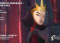"""Фестивалът на анимационния филм """"Златен кукер"""" – на живо и онлайн"""