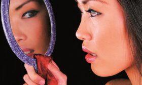 Огледалце, огледалце… в главата