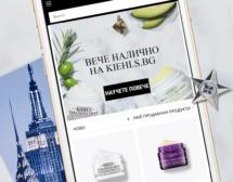 Kiehl's с български онлайн магазин