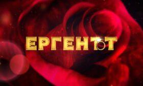 The Bachelor ще завладее България чрез ефира на bTV