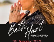 Бет Харт идва
