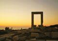 Врата към морето – Наксос