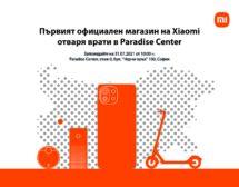 Xiaomi отваря първия си магазин в България