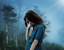 Страхувате ли се от самотата?