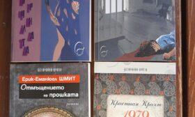 Георги Томов: Книжните ми попадения за лято 2021