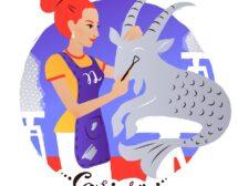 2022: Годишен хороскоп за Козирог от Мая Павлова