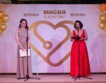 Мисия Супердок награди най-обичаните от пациентите лекари