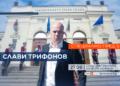 Слави Трифонов пред Бойко Василев в ефира на БНТ