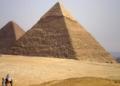 Планирайте екскурзията си до Египет с помощта на Руал Травел