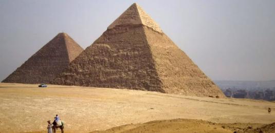 Екскурзии до Египет