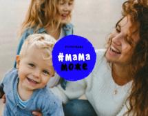 МамаМоже: посланик на Девелопия