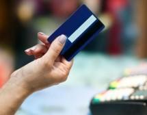 Дяволът носи кредитна карта