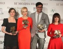БГ Модна икона 2013 връчи статуетките си