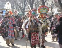 """Над 6000 участници на фестивала """"Сурва"""" в Перник"""