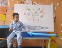 Безплатни прегледи за сърдечносъдови заболявания при деца на 14 февруари