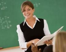 На учителя с любов