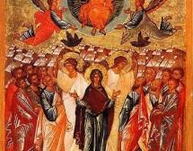 Днес е Спасовден – Възнесение Господне