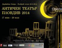 Световни оперни звезди пристигат в България