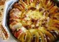 Пилешко, запечено с летни зеленчуци. От Виолета Велчева