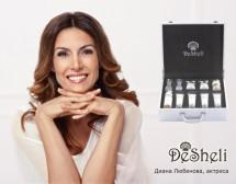 Диана Любенова е лицето на DeSheli