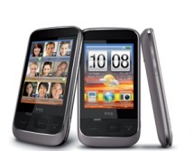 Лесният смартфон