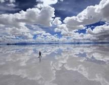 Между небето и земята