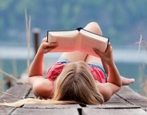 За четенето