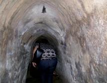 Подземният свят Ку Чи