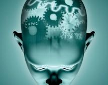 Пътешествие до центъра на главата ми