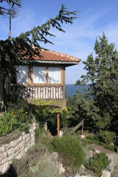 Къщата…