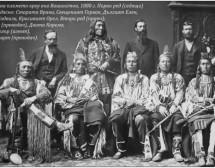 """""""вождът многото подвизи"""". биографията на един индианец от племето кроу"""